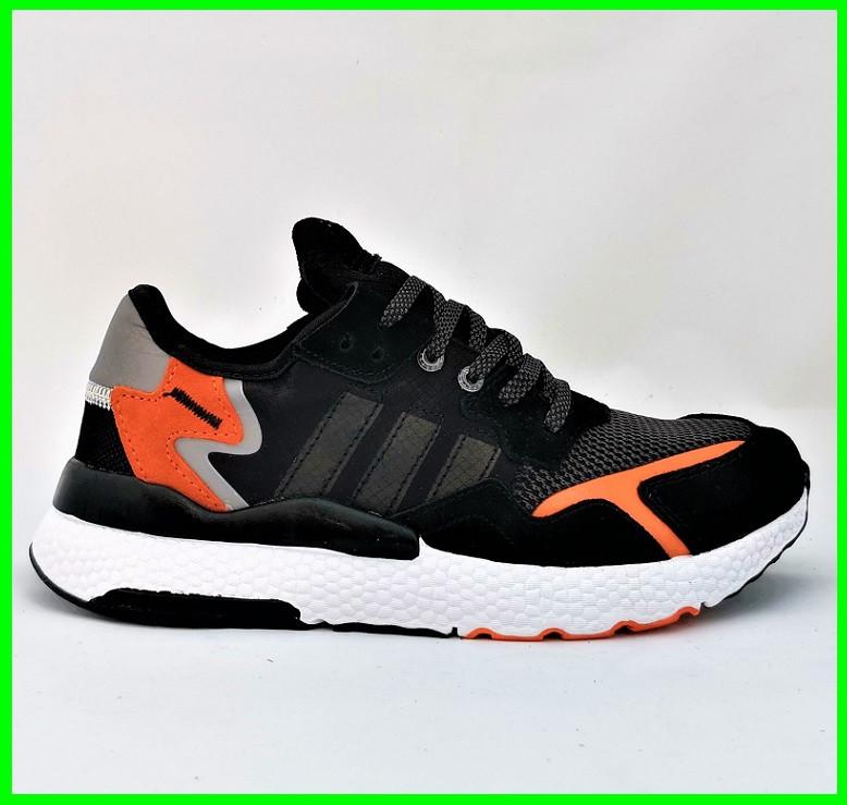 Кроссовки Мужские Adidas Runner Boost Чёрные Адидас (размеры: 41,42,43,44,45,46) Видео Обзор
