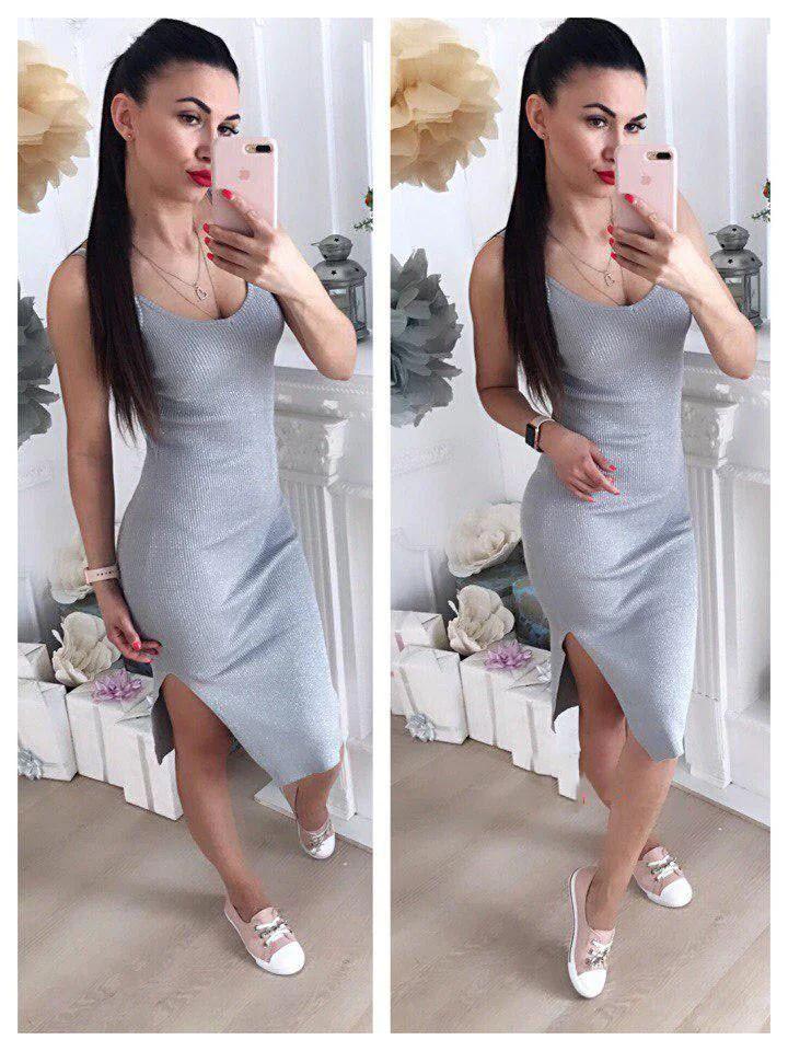 Платье резинка обтягивающее трикотаж с люрексом