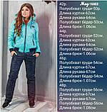 Женский зимний костюм,размеры:42,44,46,48,50,52,54,56., фото 9