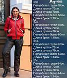 Женский зимний костюм,размеры:42,44,46,48,50,52,54,56., фото 10