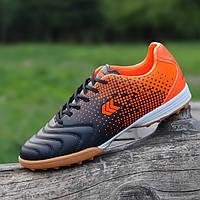Футзалки, бампы, сороконожки кроссовки мужские черные с оранжевым  ( код 9005 )