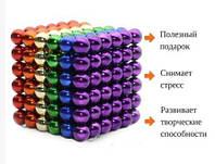 Неокуб антистресс Neocube 216 магнитных шариков 5мм в боксе, головоломка Нео куб, Магнитный конструктор Радуга