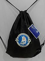 Рюкзак для спортивной формы Днепр