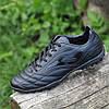 Бампы, сороконожки кроссовки мужские для футбола Джома Joma черные  ( код 3095 )