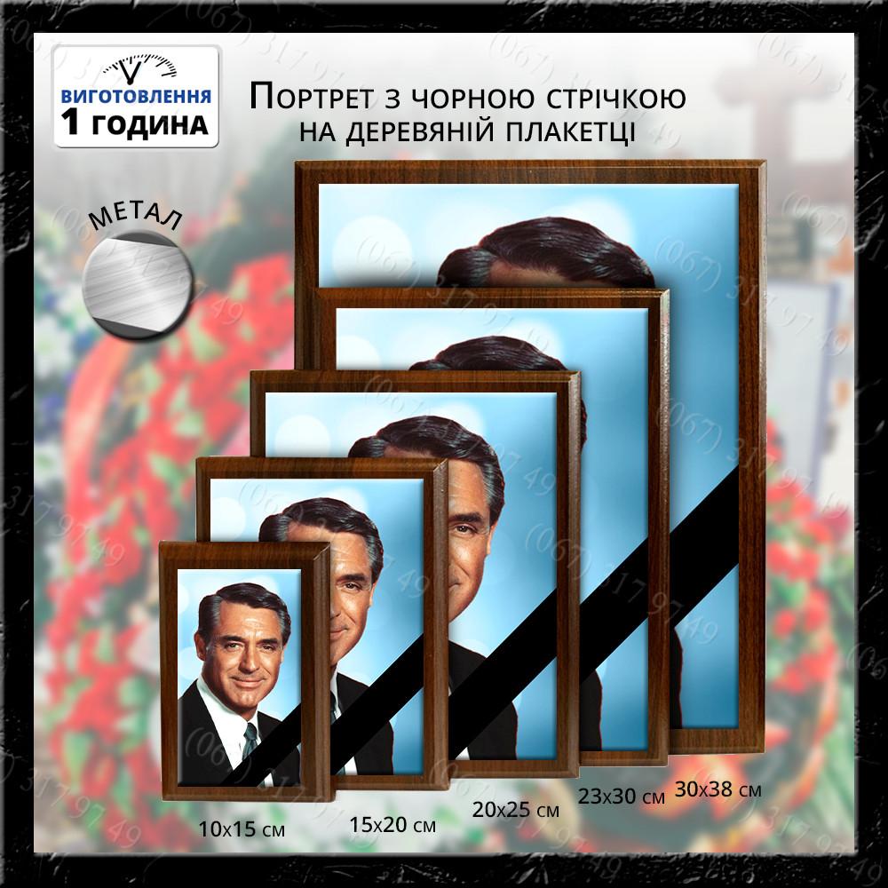 tablichka_na_derevyannoj_osnove_02.jpg