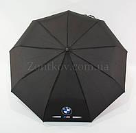 Черный зонт автомат с эмблемой машин