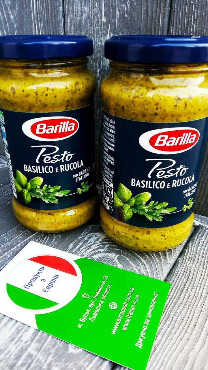 Соус Песто Barilla iPesti «Basilico e Ruccola» 190г