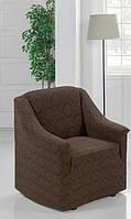 Чехол на кресло Без оборки Evibu Коричневый жаккардовый трикотаж