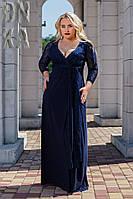 Платье в пол с гипюром больших размеров