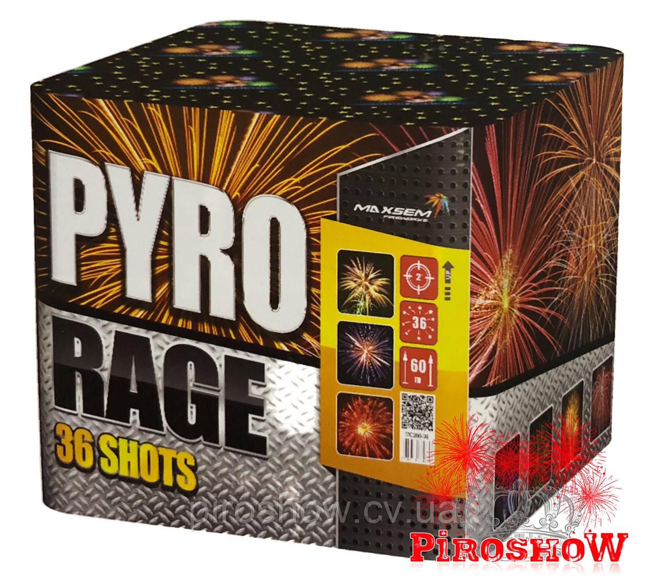 Салютная установка PYRO RAGE 36 выстрелов/50 калибр