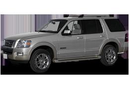 Коврик в багажник для Ford (Форд) Explorer 4 2006-2010