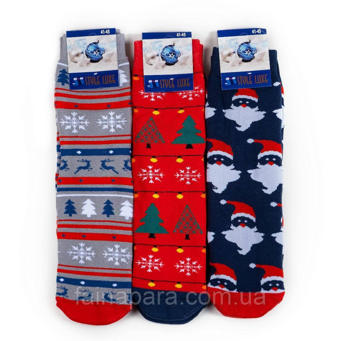 Чоловічі махрові новорічні шкарпетки на подарунок