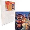 Картина по номерам Идейка «Прогулка по вечернему Парижу» 40x50 см (КНО2116)
