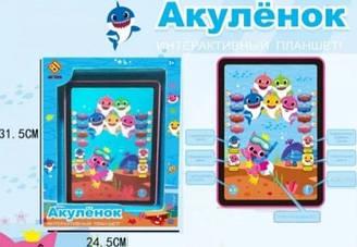 Интерактивный планшет Акуленок