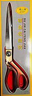 Профессиональные ножницы портновские для кройки и шитья DE XIEN (265 мм)