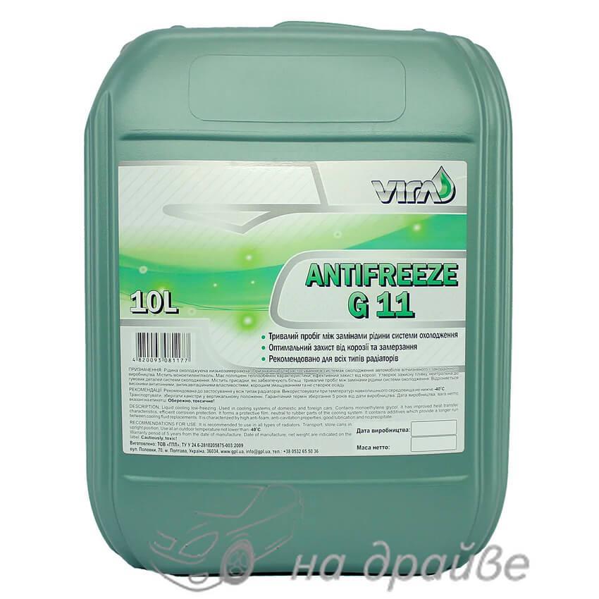 Антифриз -40°C зеленый 10 л G11 Vira