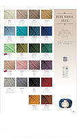Турецкая пряжа Pure wool plus 100% шерсть 100 гр-30 метров