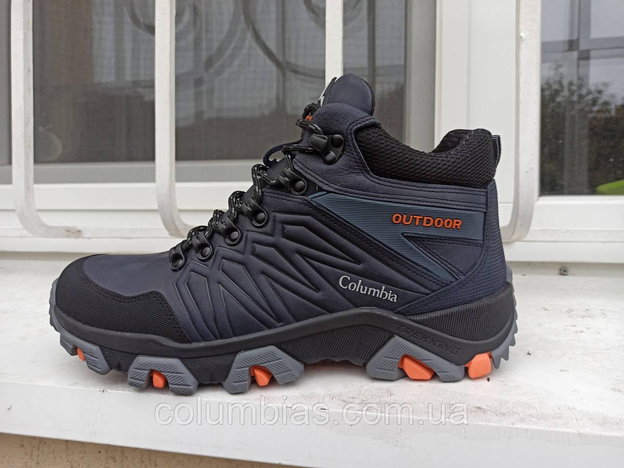 Мужские зимние ботинки Columbia 79-118 кожаные