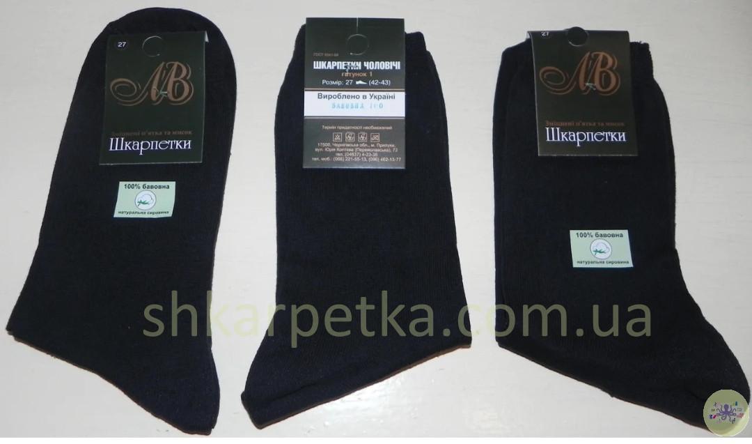 Шкарпетки чоловічі хлопок 100 % ТМ Прилуки