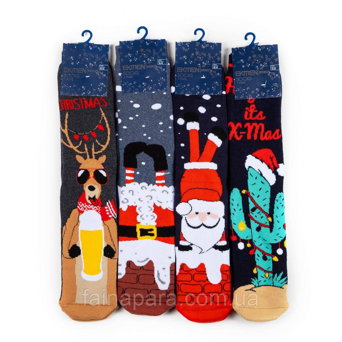 Новорічні домашні жіночі шкарпетки з гальмами махрові. Преміум якість
