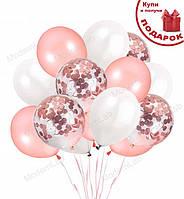 """Воздушные шары """"White&Pink"""" набор - 14 шт., Италия, качественный материал"""
