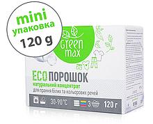 Мини порошок для стирки белых и цветных вещей Green Max, 120 г