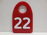 Номерки красные 45*70 мм для раздевалки, фото 1