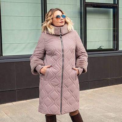 Зимнее женское пальто большого размера  56 пудра