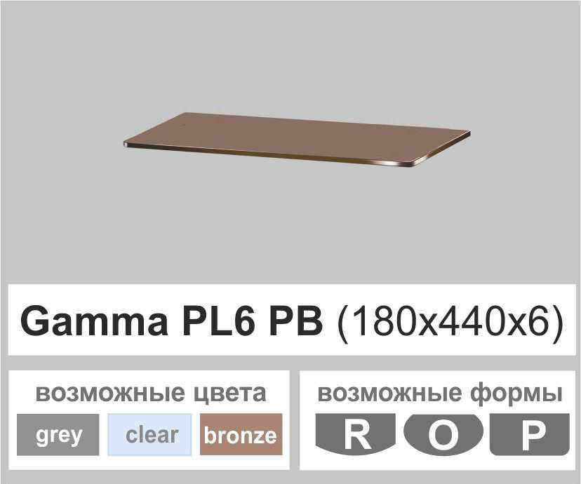 Полиці скло настінні навісні прямокутні Commus PL6 PB (180х440х6мм)