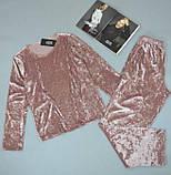 Пижама женская лонгслив и штаны Este. Велюровая теплая пижама., фото 2