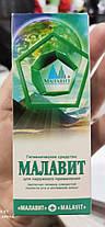 Малавит раствор (Гигиеническое средство) 50мл, фото 2