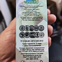 Малавит раствор (Гигиеническое средство) 50мл, фото 3