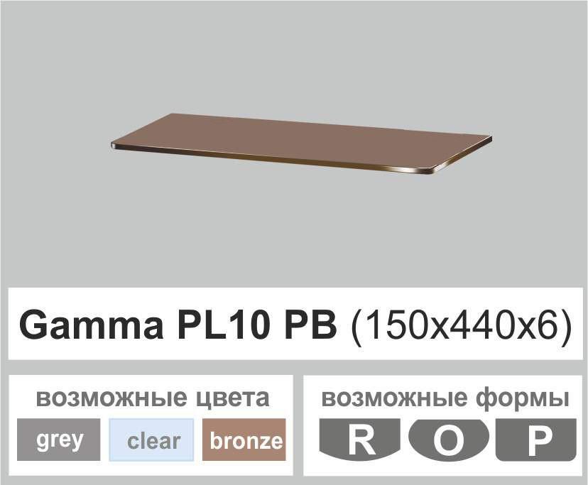 Полочка стекло настенная навесная прямоугольная Commus PL10 PB (150х440х6мм)