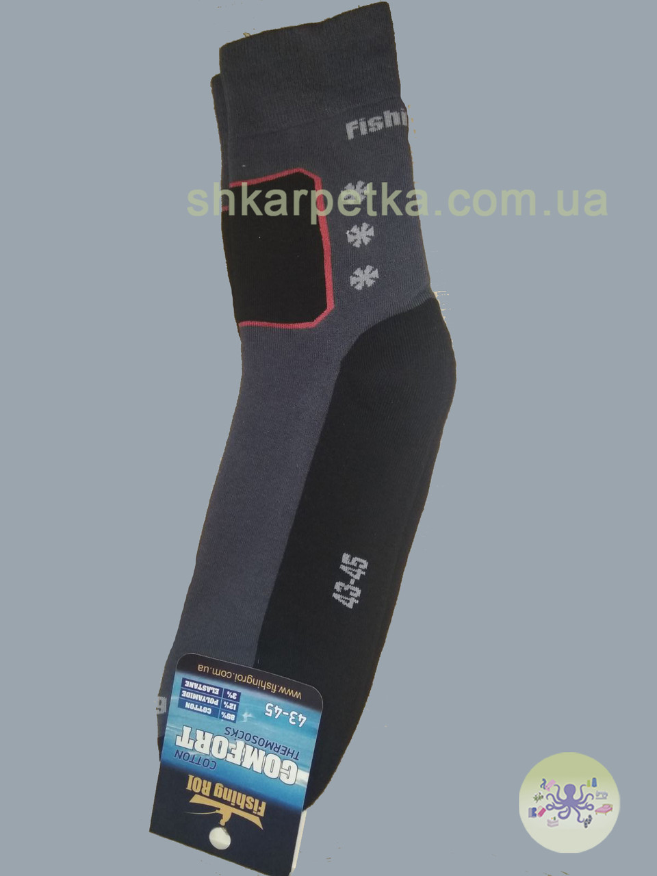 Термошкарпетки Fishing Roi