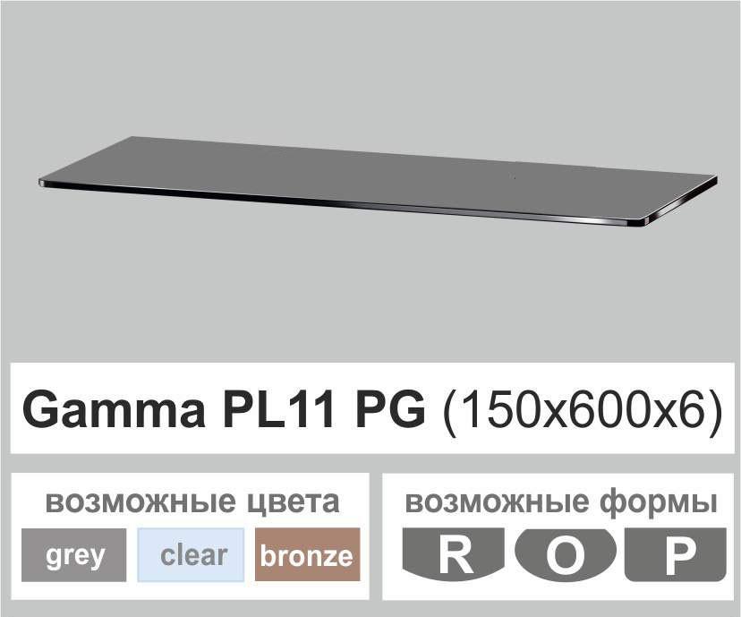 Полочка стекло настенная навесная прямоугольная Commus PL11 PG (150х600х6мм)