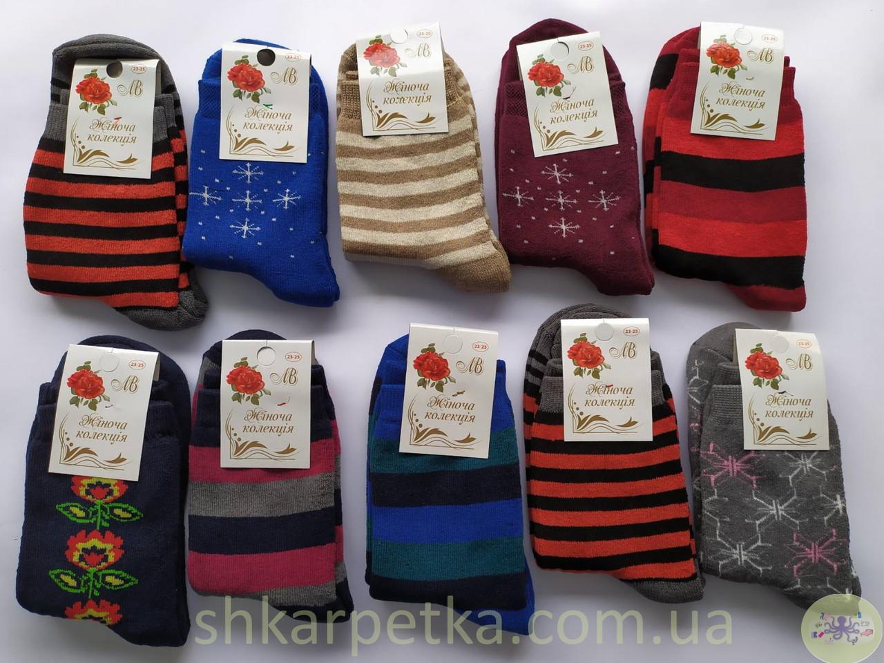 Шкарпетки жіночі махра зимові ТМ Прилуки