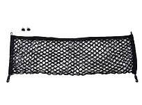 Сітка в багажник синтетична 900*300 mm Elegant EL 100 676
