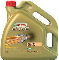 Масло castrol edge 0w 30 titanium  A3/B4  4L Великобритания