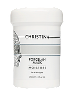 """Увлажняющая маска """"Порцелан"""" для всех типов кожи Christina Porcelan Moisture Porcelan Mask, 250мл"""
