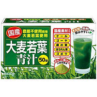 Japan Daily Health Аодзиру з органічних молодого листя ячменю з коричневим цукром, 50 саше по 3 г