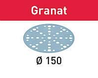 Шлифовальные круги Granat STF D150/48 P280 GR/100 Festool 575169