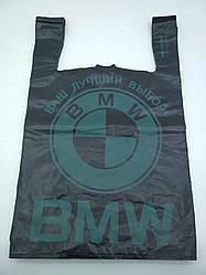 """Пакет 38х60 """"БМВ Леоми (50 шт)"""