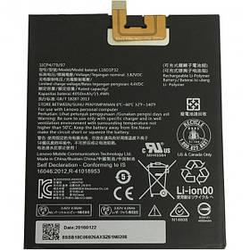 Аккумулятор L16D1P32 для Lenovo Phab 2 PB2-650M PB2-670M (ёмкость 4050mAh)