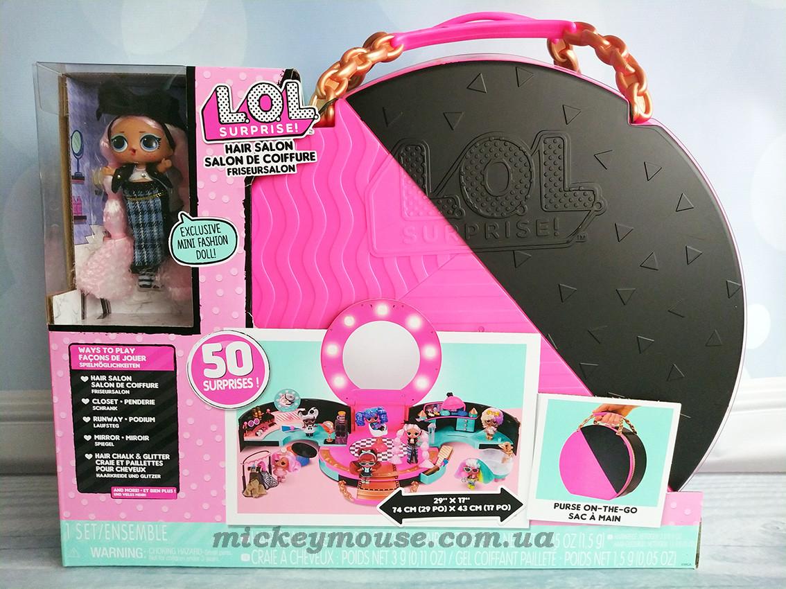 Оригинал. Набор ЛОЛ Салон Красоты J. K. L. O. L. Surprise Hair Salon Playset JK 571322 Пром-цена