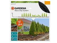 Набор микрокапельного полива Gardena для рядных растений 25 м (13011-20)
