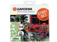 Комплект для цветочных ящиков Gardena базовый (01402-20)