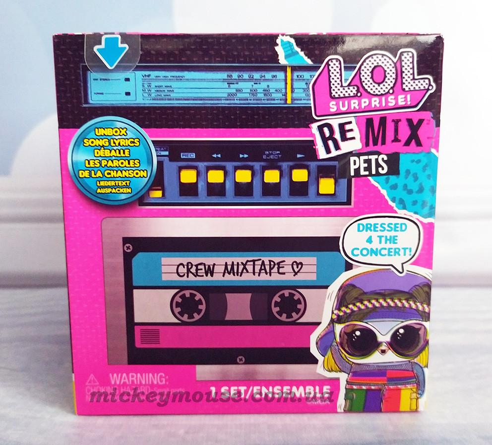 Оригинал L.O.L. Surprise! Кукла лол ремикс музыкальный сюрприз Мой Любимец LOL Surprise Remix Pets Пром-цена