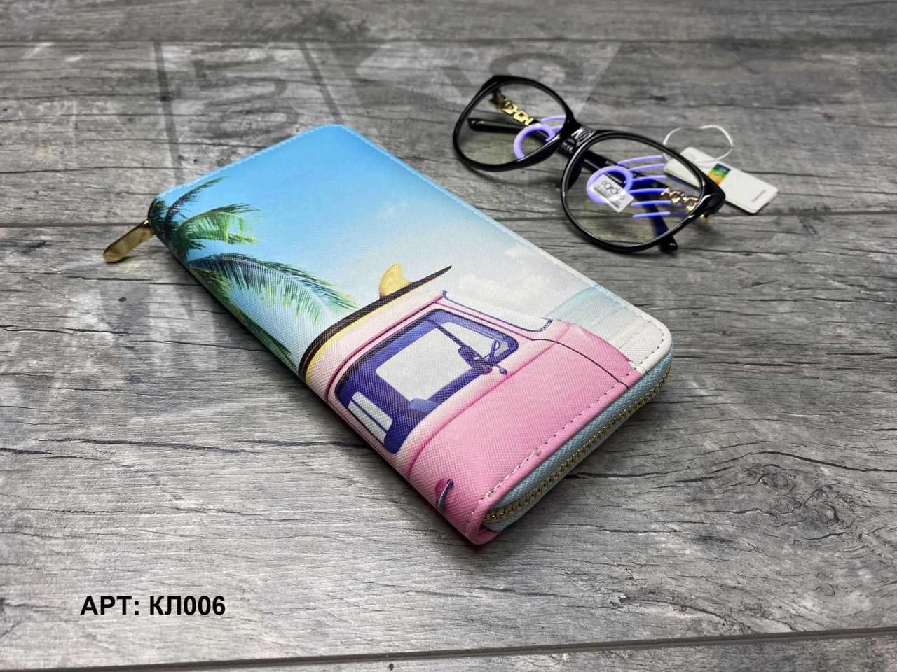 Кошелек органайзер на молнии компактный КЛ006 Розовый автомобиль