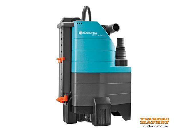 Насос для грязной воды Gardena 13000 Aquasensor Comfort (01799-20)