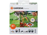 Базовый комплект садового водопровода Gardena (08255-20)